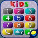 孩子们的游戏:婴儿电话!