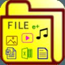 档案总管e+ - 行动文件管理器