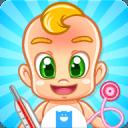Little Baby Doctor (小宝贝医生)