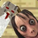 Momo - run from Scary granny Ermy's