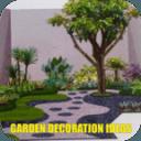 花园装饰的想法