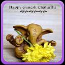 Ganesh Chaturthi Wishes Gallery