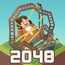 2048大亨:主题公园