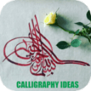Tutorial Calligraphy