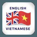 Tu Dien Anh Viet - Dictionary