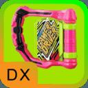 DX simulation belt for henshin Ex-aid