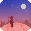 探索迷雾-世界