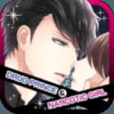 ドラッグ王子とマトリ姫◆乙女ゲーム 恋愛ゲーム