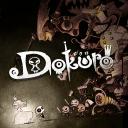 多克罗:骷髅小王子