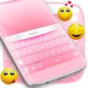 粉红色的键盘