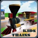 Kids Trains