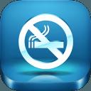 催眠戒烟的应用程序