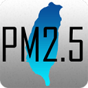 台灣 Taiwan PM2.5 即時分佈圖