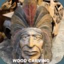 木雕的想法