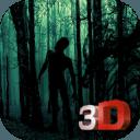 石化森林3D