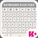 键盘加的Flex