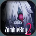 zombie·cute