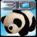 3D动物世界