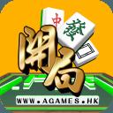 AGames娛樂寶 (香港麻雀、老虎機、黃金馬)