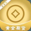 黄金期货交易
