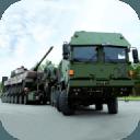 Army Truck Driver Cargo Duty