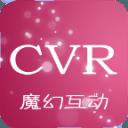 CVR魔幻互动