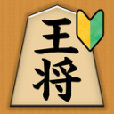 Shogi for beginners