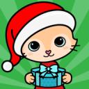 宠物亚萨:圣诞节