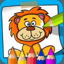 油漆和学习动物