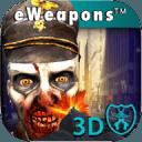 僵尸相机的3D 射击者