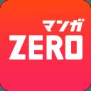 マンガ無双-全巻無料の最強漫画アプリ-人気作品全部読み放題!