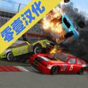 碰撞大赛下载_碰撞大赛安卓版下载_碰撞大赛 1.3.56手机版免费下载