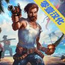 生存岛:进化2