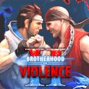 暴力的兄弟 2