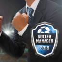 足球經理2018
