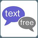 免费短信服务