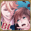 【BL】ブラッド ドミネーション