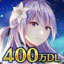 オーディナル ストラータ 3Dキャラ劇 感動RPG