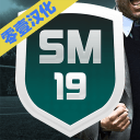 足球经理19