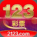 123彩票