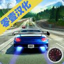 街头赛车下载_街头赛车安卓版下载_街头赛车 1.9.0手机版免费下载
