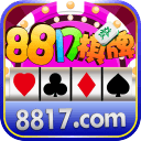 8817棋牌