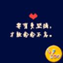 YOO主题-写给你的情书第二季