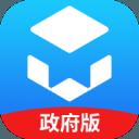 台州平台政府版