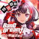 BanG Dream! 少女樂團派對