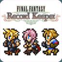 最终幻想:记忆水晶 Final Fantasy :Record