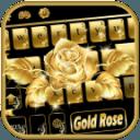 发光金玫瑰键盘主题 金玫瑰壁纸