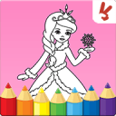 着色页为孩子们公主游戏为孩子们
