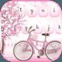 樱花自行车键盘主题