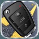 Car Key Lock Remote Simulator